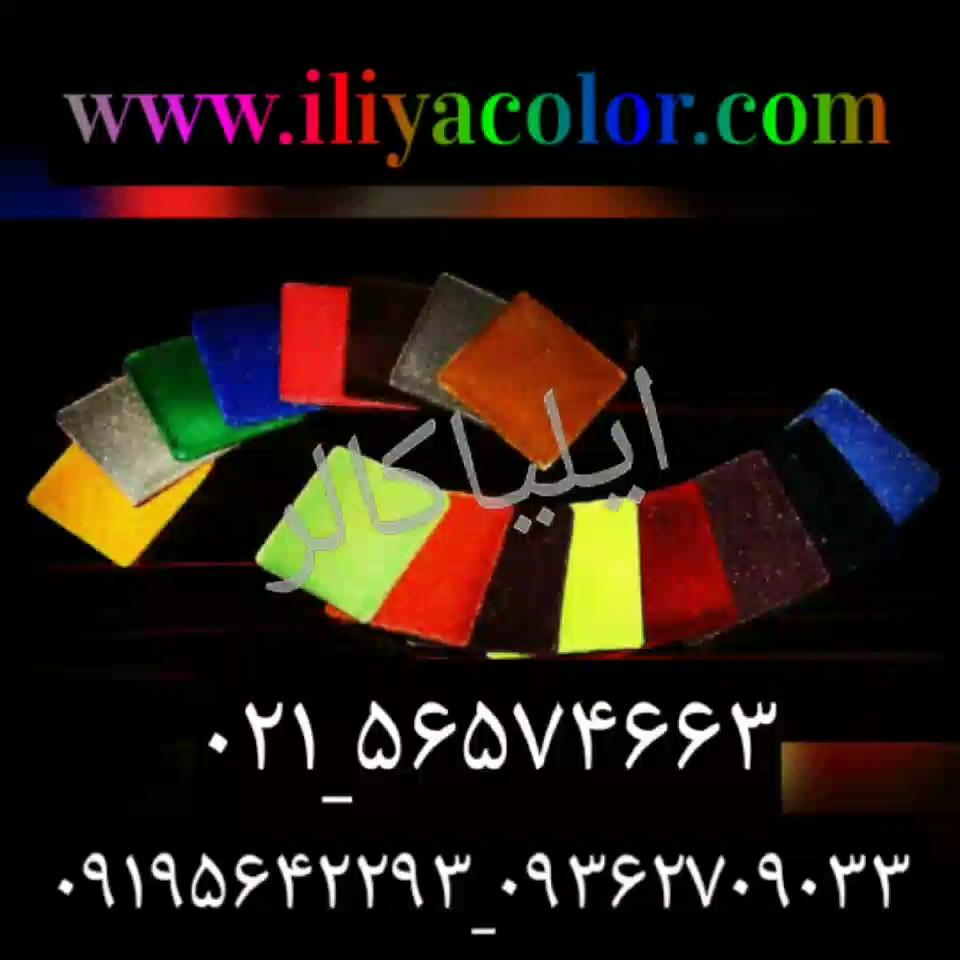 فروش دستگاه پرز پاش02156574663