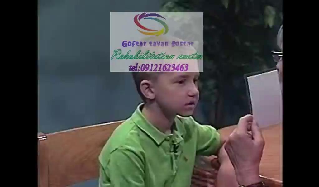 جامع ترین مراکز گفتار درمانی در کرج|گفتار توان گستر البرز
