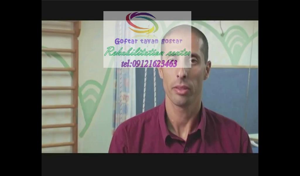 ضرورت مراجعه زود هنگام به مراکز گفتار درمانی|گفتار توان گستر البرز