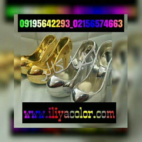 پترن هیدروگرافیک 02156574663