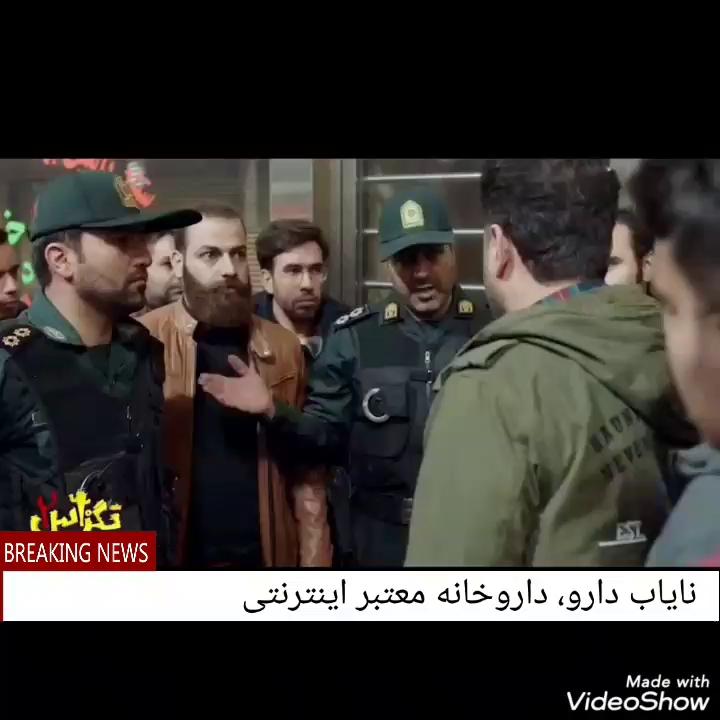 دستگیری سام درخشانی