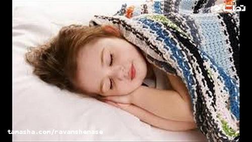 تنظیم خواب نیمروز کودکان