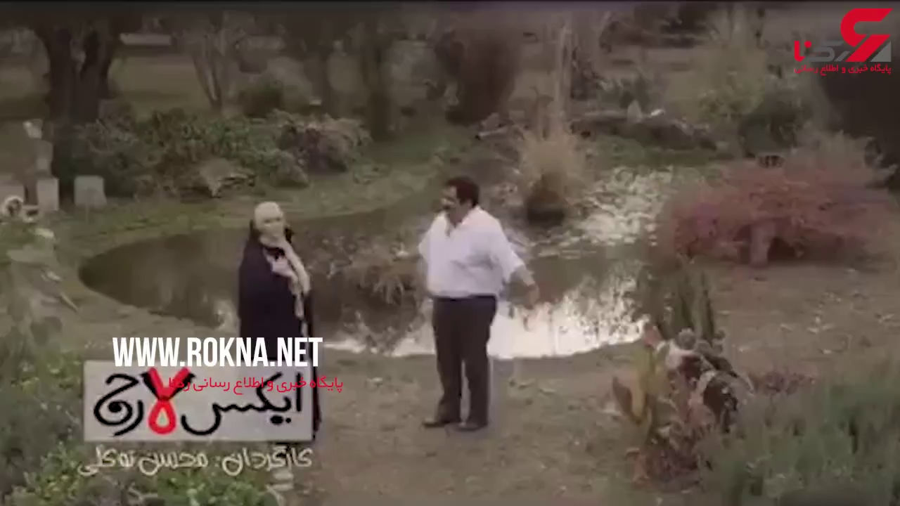 بهاره رهنما در فیلم ایکس لارج
