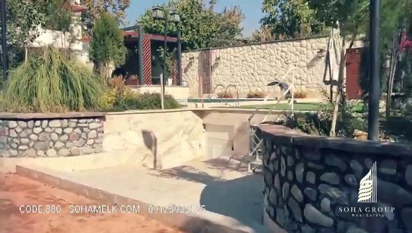 فروش باغ ویلای لوکس و زیبا در شهریار