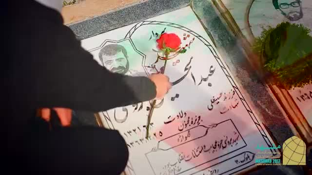 نماهنگ مشهد خوبان با صدای حجت اشرف زاده