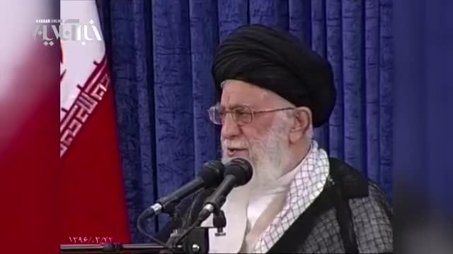 رهبرانقلاب: انسجام ملی را باید حفظ کرد | صحبتهای رییسجمهور را تایید میکنم
