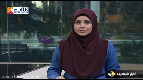 تهدید ایران توسط داعش با انتشار ویدئویی به زبان فارسی !