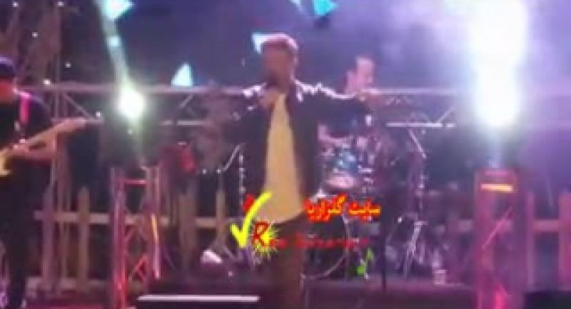 اجرای آهنگ چی شد در کنسرت محمدرضا گلزار بندرعباس