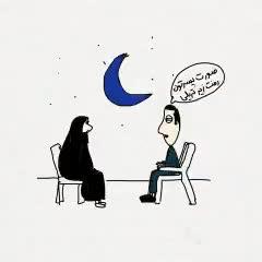 این عالیه احسان علیخانی ماه عسل