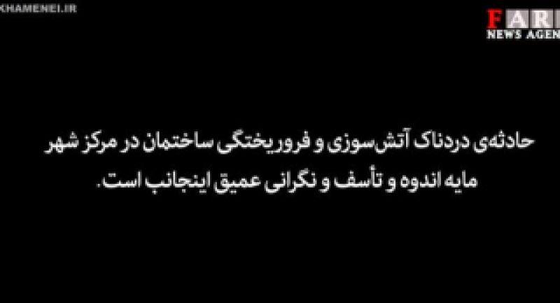 نماهنگ عزیزترین درباره شهدای آتشنشان