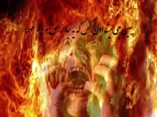 کلیپی زیبا از محمد اصفهانی که باعث ممنوع صدا شدنش شد