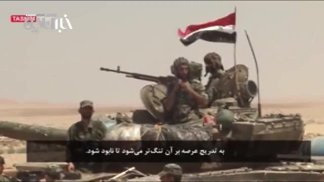 داعش از دو سو در محاصره   لحظهشماری ارتش سوریه برای نبرد دیرالزور