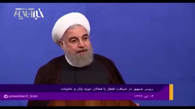 روحانی: تقسیم جامعه به خوب و بد ما را به هدف نمیرساند