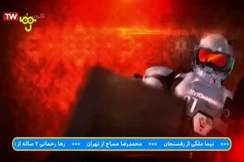 صلحبانان جهان قسمت ۲۹ (حقیقت) - دوبله به فارسی