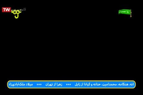 صلحبانان جهان قسمت ۲۳ (گمشده) - دوبله به فارسی
