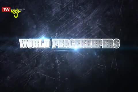 صلحبانان جهان قسمت ۳۰ (وجدان) - دوبله به فارسی