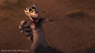 انیمیشن کوتاه ولنتاین در ماداگاسکار(2013) - دوبله فارسی