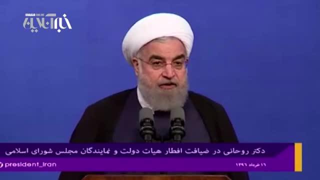 روحانی: باید سیاست از عرصه اقتصاد کنار برود و اقتصاد هدف اصلی شود
