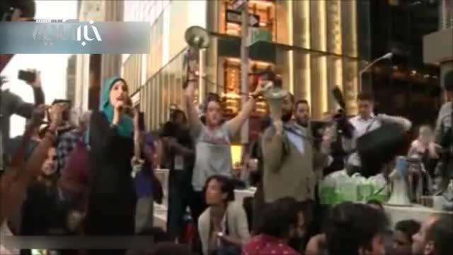افطاری مسلمانان نیویورک مقابل برج ترامپ