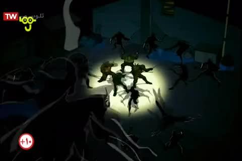 """کارتون لاکپشت های نینجا - دوبله به فارسی - فصل 5 (2008) - قسمت """" نظم نوین جهانی 2 """""""