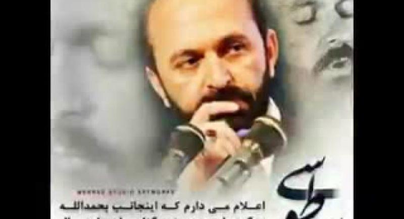 سخنان استاد رائفی پور درباره سعید طوسی