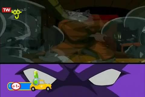 """کارتون لاکپشت های نینجا - دوبله به فارسی - فصل 5 (2008) - قسمت """" نظم نوین جهانی """""""