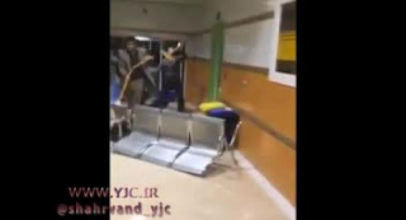 درگیری شدید در بخش اورژانس بیمارستان