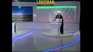چرا باید از مناظره زنده با #روحانی ترسید؟