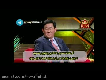 توصیه یک چینی ثروتمند به جوانان