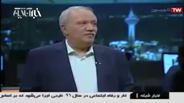 ماجرای دفن ویژه یک قربانی تب کریمه کنگو در اصفهان