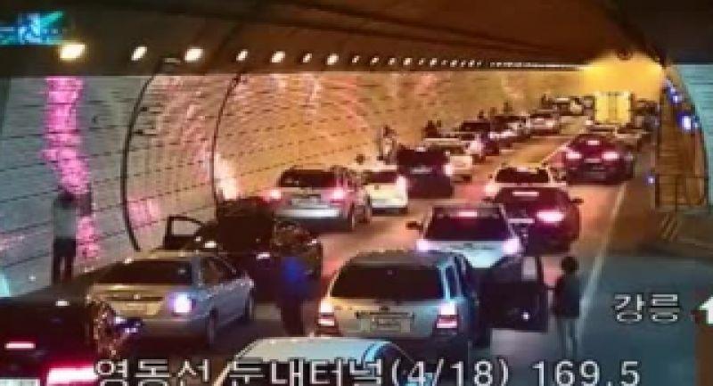 تصادف در تونل کشور کره... فرهنگشون دیدنیه