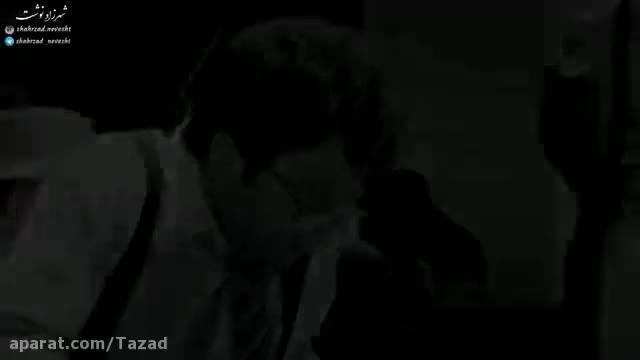 موزیک ویدیوی شهرزادبا آهنگ از تنهایی گریه مکن سالارعقیلی