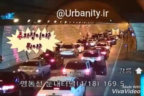 عکس العمل ژاپنی ها به تصادف داخل تونل