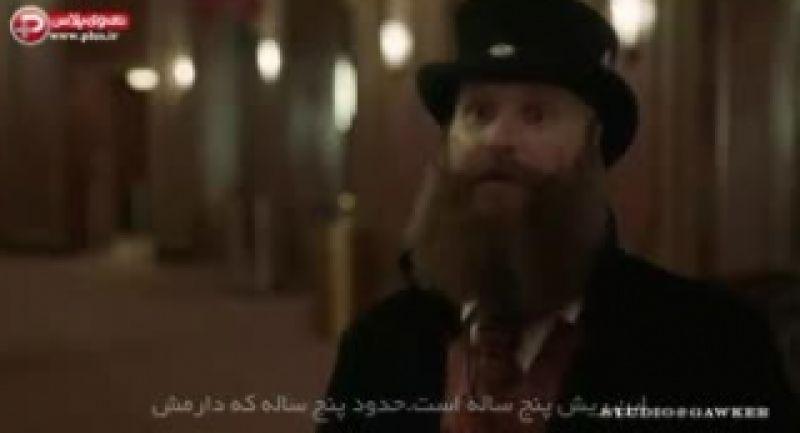 با این ویدئو نظرتان در مورد ریش و سبیل عوض می شود !
