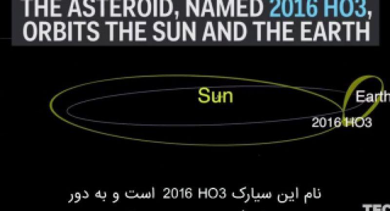 زمین دو ماه دارد