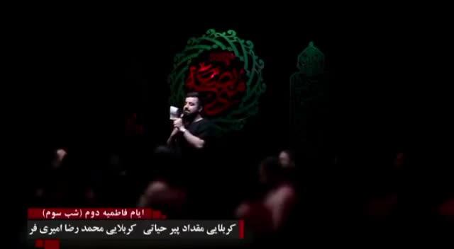 """✅شور بسیار زیبای """"منم ایرانی"""" از مقداد پیرحیاتی"""