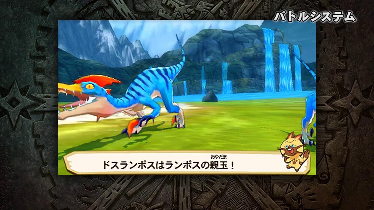 تریلر جدید بازی Monster Hunter - گیم شات