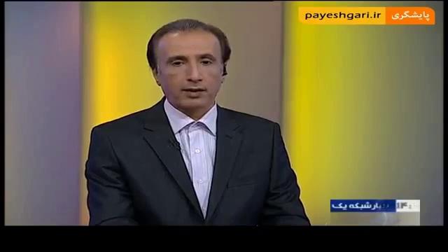 انتخاب نام جديد رسمی واحد پول ملی
