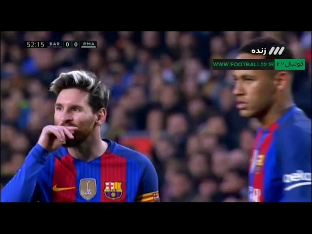 گل لوییز سوارز؛ بارسلونا 1 - 1 رئال مادرید (لالیگا اسپانیا)
