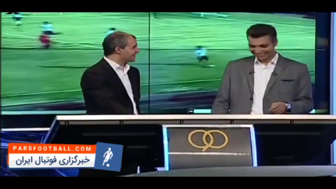 واکنش جالب عادل فردوسی پور به گل لیورپول در دقیقه 95