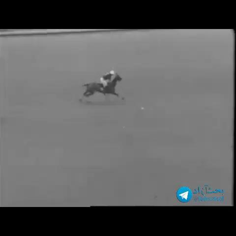 فیلمی قدیمی از بازی چوگان در میدان نقش جهان اصفهان