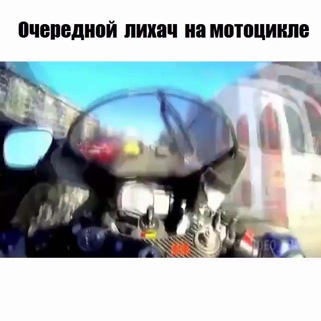 تصادف وحشتناک با موتور