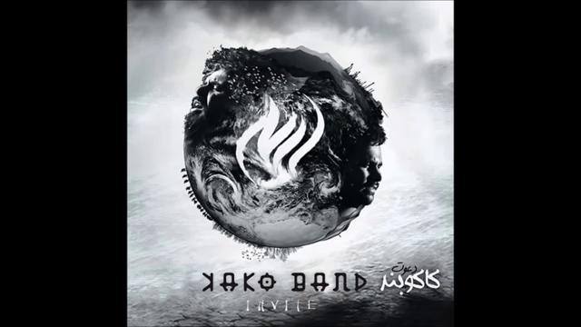 دعوت-از گروه کاکو بند Kako Band Invite