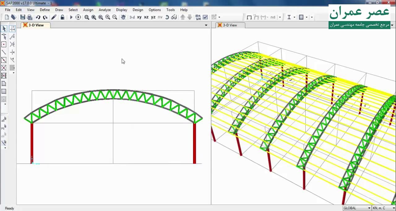 مدلسازی سوله با رفتر خرپایی قوسی در نرم افزار SAP2000 – قسمت دوم