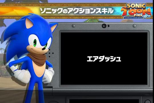تریلر بازی Sonic Boom: Fire and Ice - گیم شات