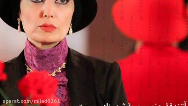 آخرین اخبار تصویری از فصل دوم سریال شهرزاد
