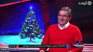 جشن کریسمس با حضور بابانوئل و خانواده برانکو