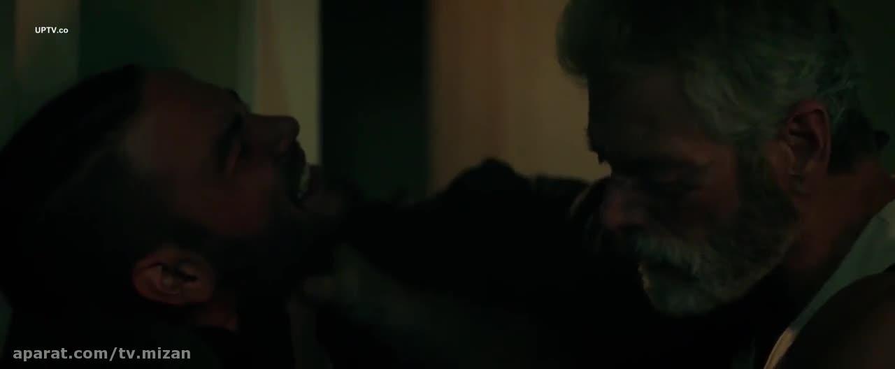 فیلم ترسناک نفس نکش 2017 دوبله فارسی