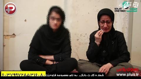 گزارشی تکاندهنده از دختر 14 ساله ایرانی؛ جنون خودکشی از فرط گرسنگی، فقر و اعتیاد