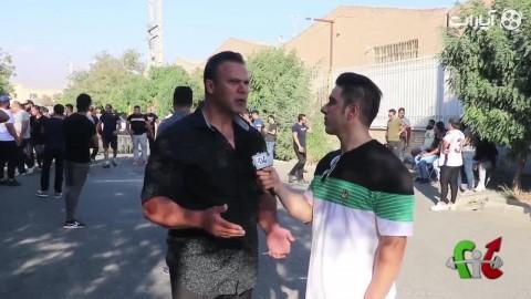 جنگ قویترین مردان تهران